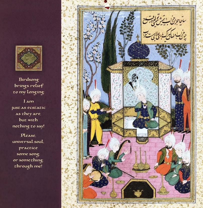 Rumi - 2019